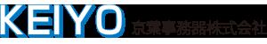 京葉事務器株式会社  |  千葉県千葉市